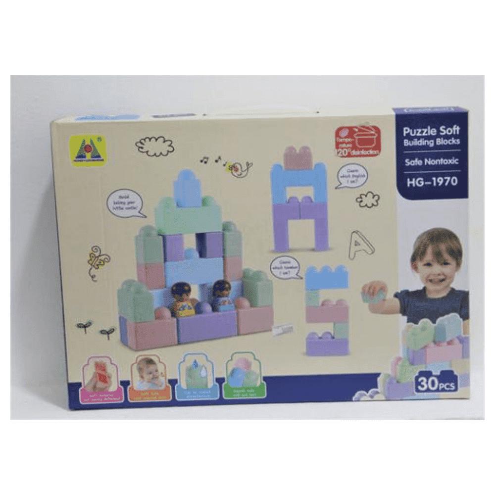 Puzzle soft building blocks.