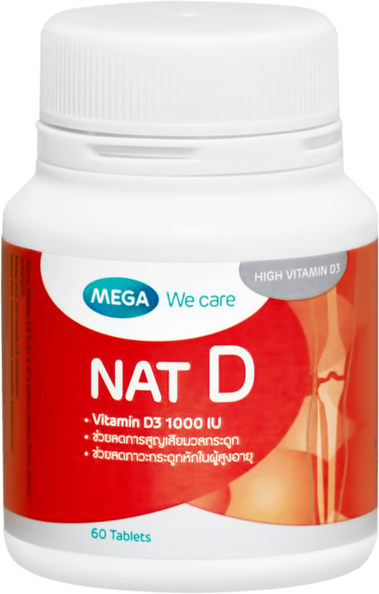 nat D 1000 ps 1 - NAT D - Vitamin D capsules for stronger bones and muscles
